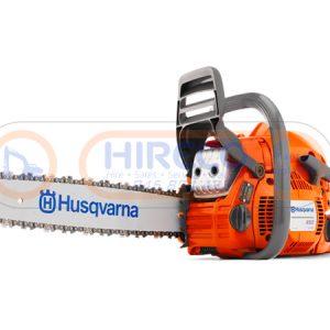 Husqvarna 450E Chainsaw 300x300 - Husqvarna 450E Chainsaw